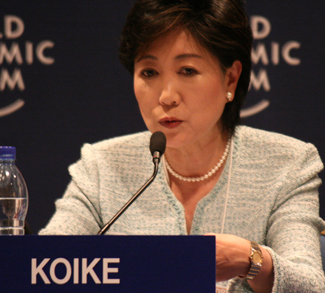 Koike, cc World Economic Forum, wikicommons, https://commons.wikimedia.org/wiki/File:Yuriko_Koike_-_World_Economic_Forum_on_the_Middle_East_2008.jpg