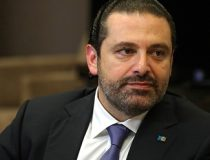 Prime Minister Saad Hariri, cc Kremlin.ru, modified, http://en.kremlin.ru/events/president/news/55612,