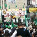 Hamas rally 2007, cc Wikicommons Hoheit (Â¿!), modified, https://commons.wikimedia.org/wiki/File:Yasin_Rantisi_Hamas_Wahlkampf.jpg