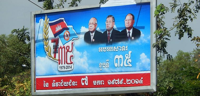 CambodiaElection, cc Flickr Michael Coghlan, modified, https://creativecommons.org/licenses/by-sa/2.0/