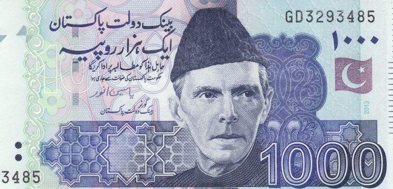 PakistanRupee, cc Abbas dhothar , modified, https://en.wikipedia.org/wiki/Pakistani_rupee#/media/File:PKR_Rs_1000.jpg