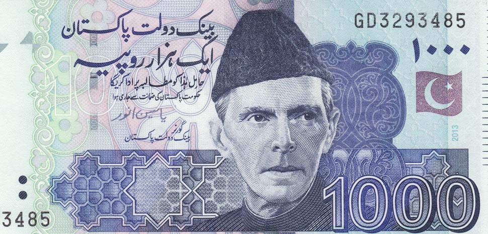 PakistanRupee, cc Abbas dhothar , modified, https://en.wikipedia.org/wiki/Pakistani_rupee#/media/File:PKR_Rs_1000.jpg