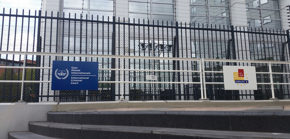 International Criminal Court, cc Link0ff, modified, https://search.creativecommons.org/photos/74cb1c60-778f-42c7-9c59-6a5d1b0d5b44