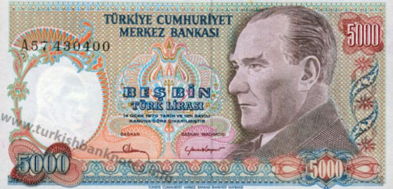 5000_TL_obverse, Central Bank of Turkey, modified, https://commons.wikimedia.org/wiki/File:5000_TL_obverse.jpg, public domain