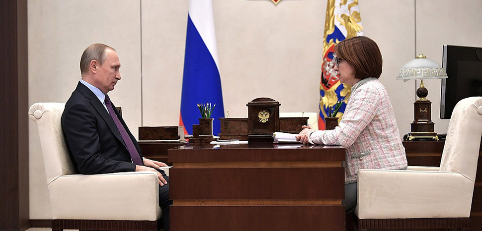 RussiaCentralBank, cc http://en.kremlin.ru/events/president/news/55935, modified, kremlin.ru