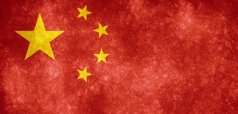 Chinaflag, cc Nicholas Raymond, modified, http://freestock.ca/flags_maps_g80-china_grunge_flag_p1029.html