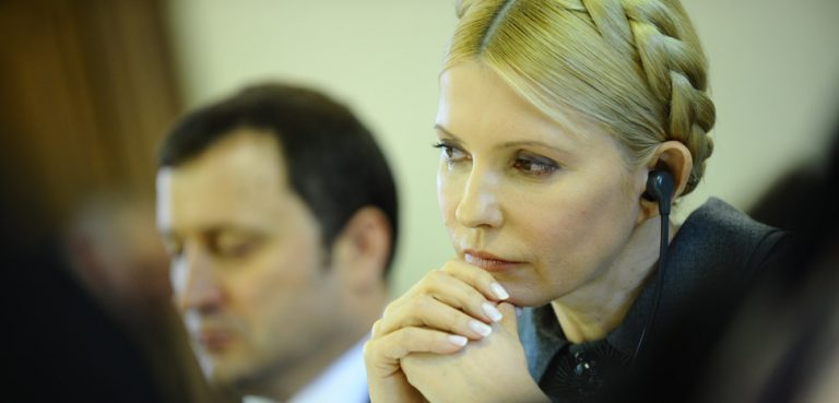 Tymoshenko, cc Flickr European People's Party, modified, https://creativecommons.org/licenses/by/2.0/