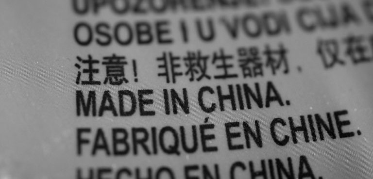 made in china, cc Flickr Martin Abegglen, modified, https://creativecommons.org/licenses/by-sa/2.0/