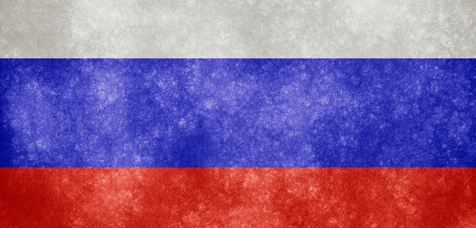 RussiaGrungeFlag, cc Nicolas Raymond, modified, http://freestock.ca/flags_maps_g80-russia_grunge_flag_p1032.html, https://creativecommons.org/licenses/by/2.0/, modified,