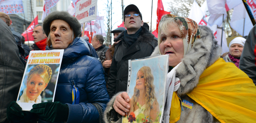 Tymoshenko2, cc Flickr modified, Ivan Bandura, https://creativecommons.org/licenses/by/2.0/