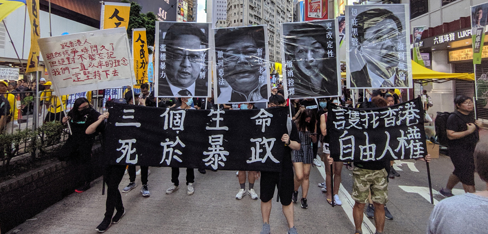 HKProtest, cc Flickr Studio Incendo, modified, https://creativecommons.org/licenses/by/2.0/