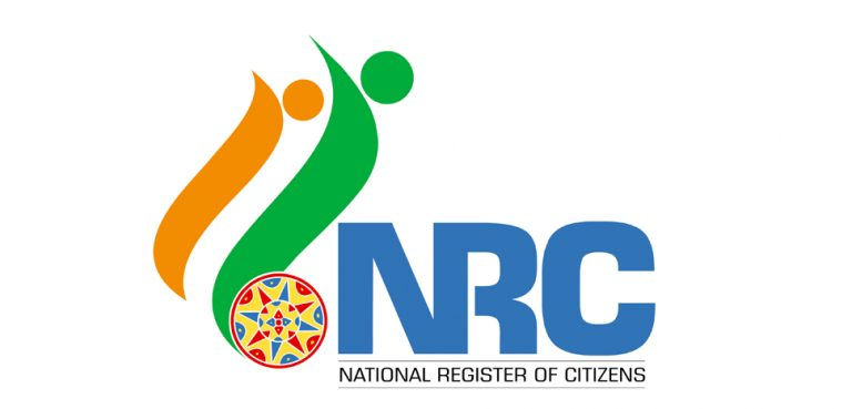 https://upload.wikimedia.org/wikipedia/commons/3/39/Logo_of_NRC%2C_Assam.jpg, modified