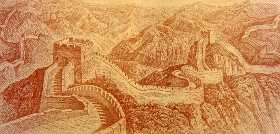 CNYGreatwall, cc Flickr g0d4ather, modified, https://creativecommons.org/licenses/by/2.0/