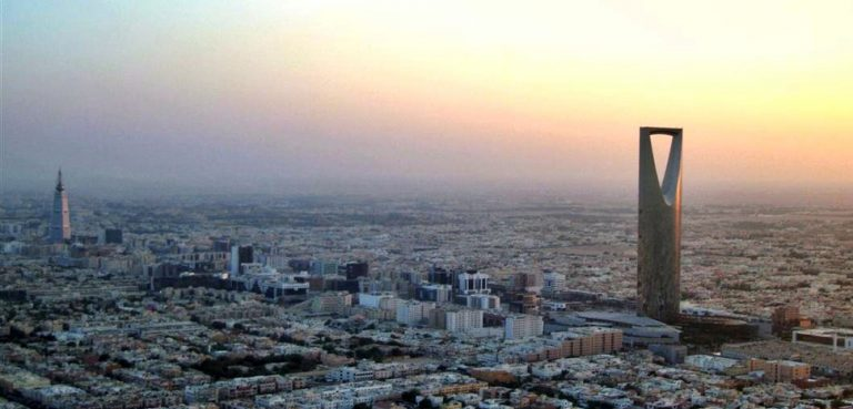 Riyadh skyline, modified, MO, public domain, https://commons.wikimedia.org/wiki/File:Riyadh_Skyline_New.jpg