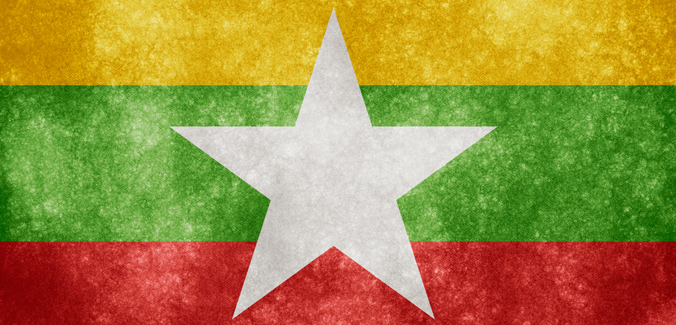 MyanmarFlagGrunge, cc Flickr Nicolas Raymond, modified, http://freestock.ca/flags_maps_g80-myanmar_grunge_flag_p1179.html