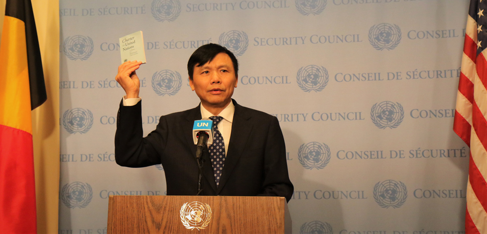VietnamUN, cc Vietnam News Agency, Ambassador Dang Dinh Quy, head of the Vietnam Mission to the United Nations, for Flag Installation ceremony for the newly-elected non-permanent members to serve on the UNSC for the term 2020-2021.