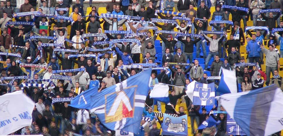 Levski Sofia football fans, cc Wikicommons Javor Draganov, modified, https://en.m.wikipedia.org/wiki/File:Levski_sofia_fans.jpg