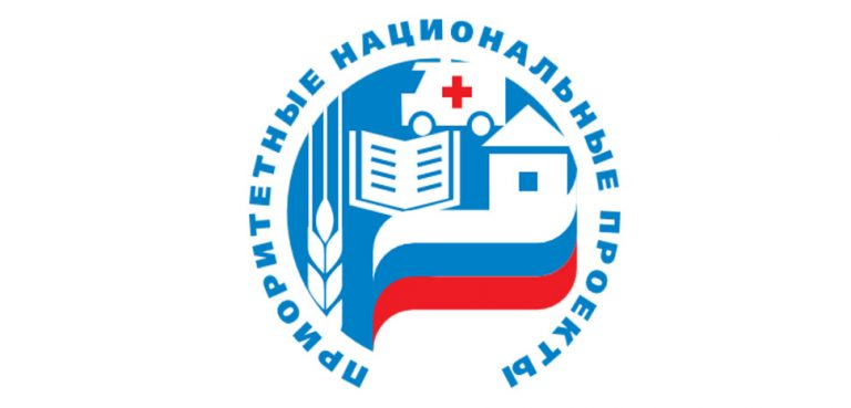 Logo of the National Projects fund in Russia, https://commons.wikimedia.org/wiki/File:Logo_of_the_National_Projects_of_Russia.svg, modified