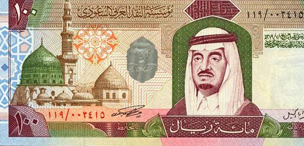 cc Saudi Arabian Monetary Authority, modified, https://commons.wikimedia.org/wiki/File:SaudiArabiaP25-100Riyals-(1984)-donatedth_f.jpg, https://commons.wikimedia.org/wiki/File:SaudiArabiaP25-100Riyals-(1984)-donatedth_f.jpg