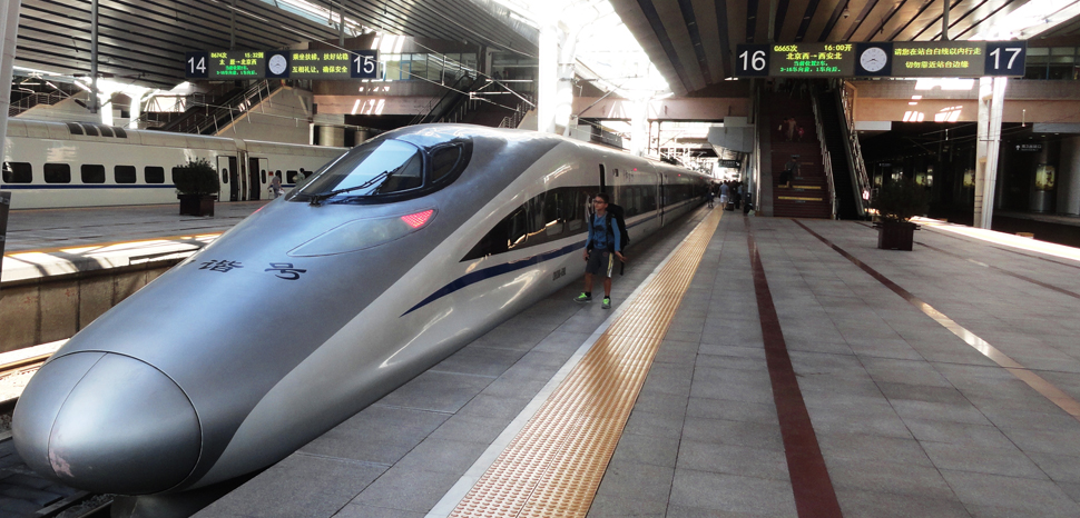G category high speed train (G665 to Xi'an North) at Beijing West Railway Station, China, cc Fabio Achilli from Milano, Italy, modified, https://commons.wikimedia.org/wiki/File:G_category_high_speed_train,_Beijing_West_Railway_Station,_China.jpg