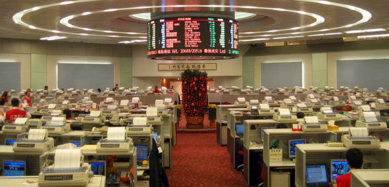 The Stock Exchange of Hong Kong Limited, Trade Lobby in 2007, cc WiNG, modified, https://commons.wikimedia.org/wiki/File:Hong_Kong_Exchange_Trade_Lobby_2007.jpg