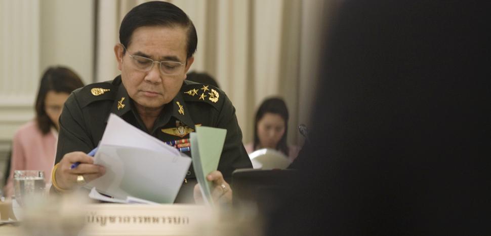 cc Government of Thailand, modified, https://commons.wikimedia.org/wiki/File:Prayuth_Jan-ocha_2010-06-17.jpg